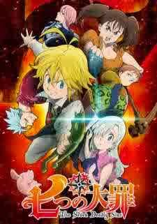 Kos Internet - Nanatsu no Taizai Sub English