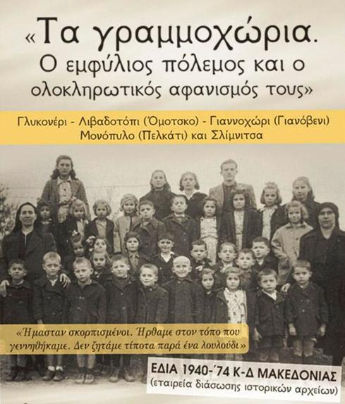 emfilios.blogspot.gr