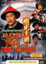 Vương Triều Ung Chính - Vuong Trieu Ung Chinh