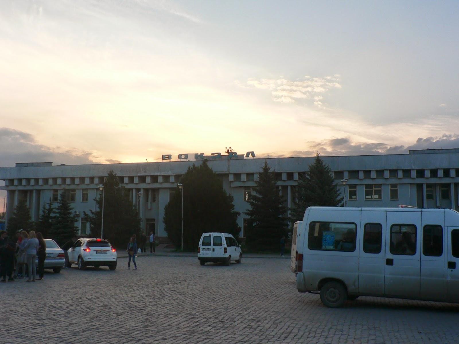 Каменец-Подольский-Украина-Вокзал