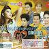 TOWN VCD VOL 44 || Khmer MV (Original DAT)
