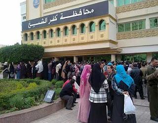 موقع مديرية التربية والتعليم بكفر الشيخ - نتيجة الشهادة الابتدائية والاعدادية