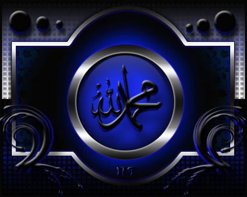 [Resim: Muhammed-ve-Allah-Yazili-dini-Resim-Diza...V1Blue.png]
