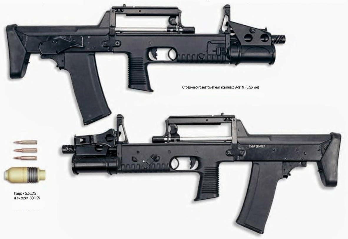 KBP A-91