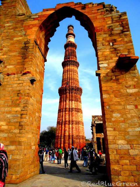 Qutub minaret, a view from other side