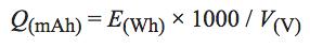 q mah formula