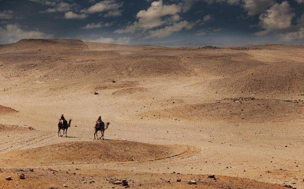 Kisah Perjalanan Rasulullah SAW Melewati Lembah Berbatu