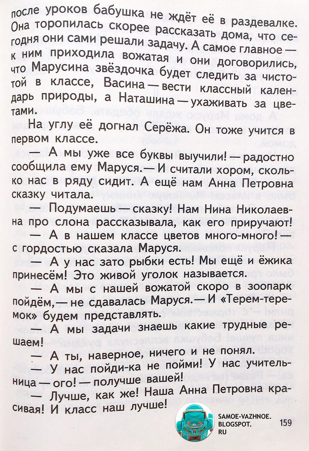 Школьные учебники СССР. Советские школьные учебники