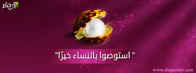 كافر للفيس رمضان 2012 Facebook