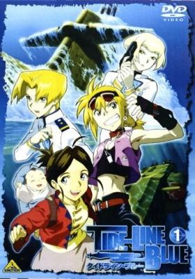 Tide-Line Blue Special