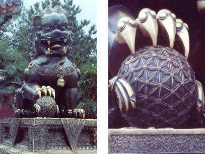 flower of life china