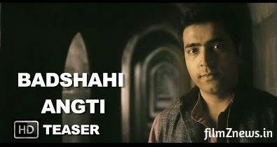 Badshahi Angti (2014) Official Teaser - Abir Chatterjee  Sandip Ray
