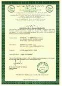 VeMMA Halal Certificate