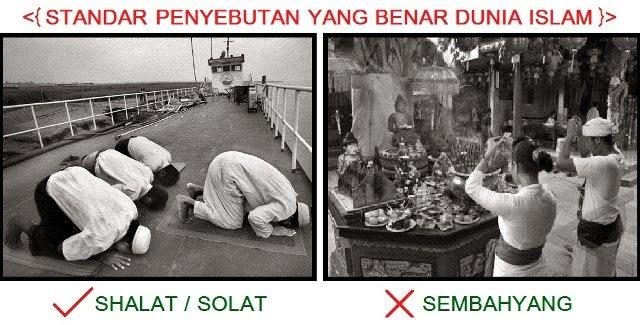 solat vs sembahyang