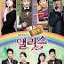 Sinopsis Drama Korea Terbaru 2013 di Indosiar