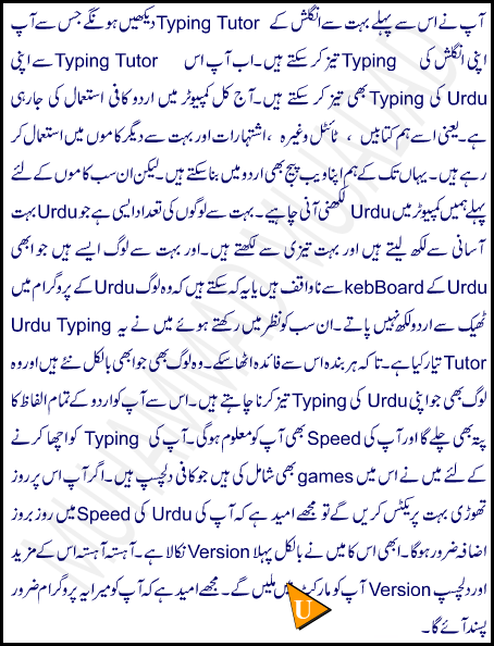 Learning keyboard software free download