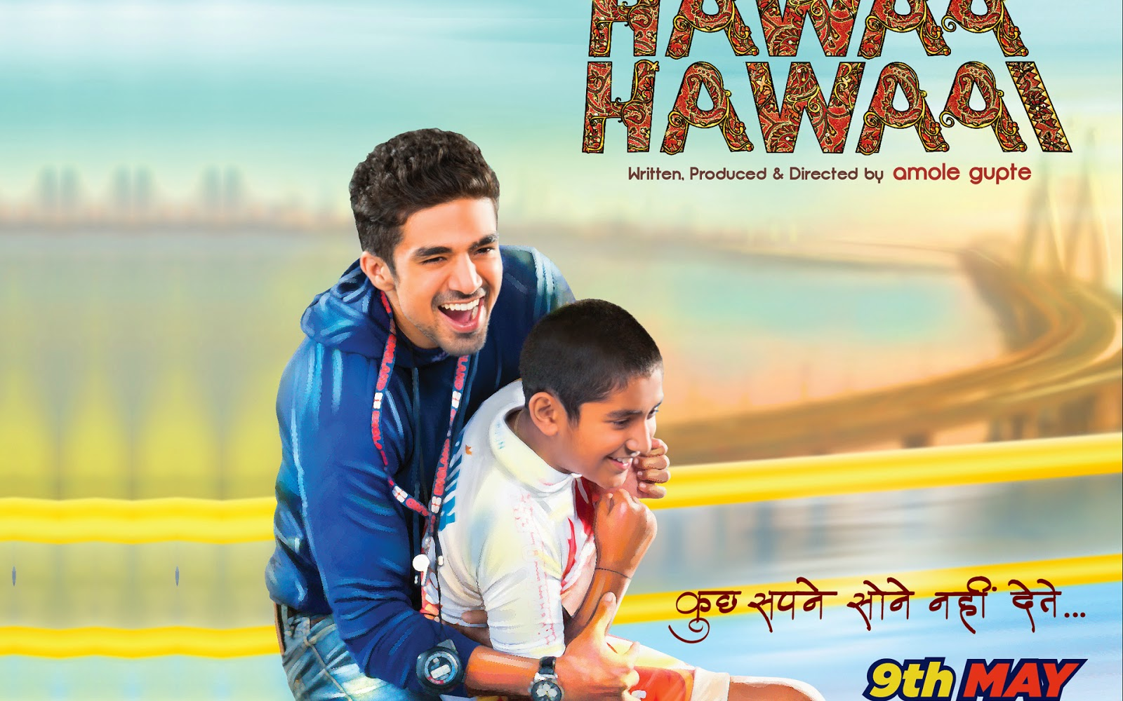 Hawaa Hawaai 2014 Hindi Movie Watch Online