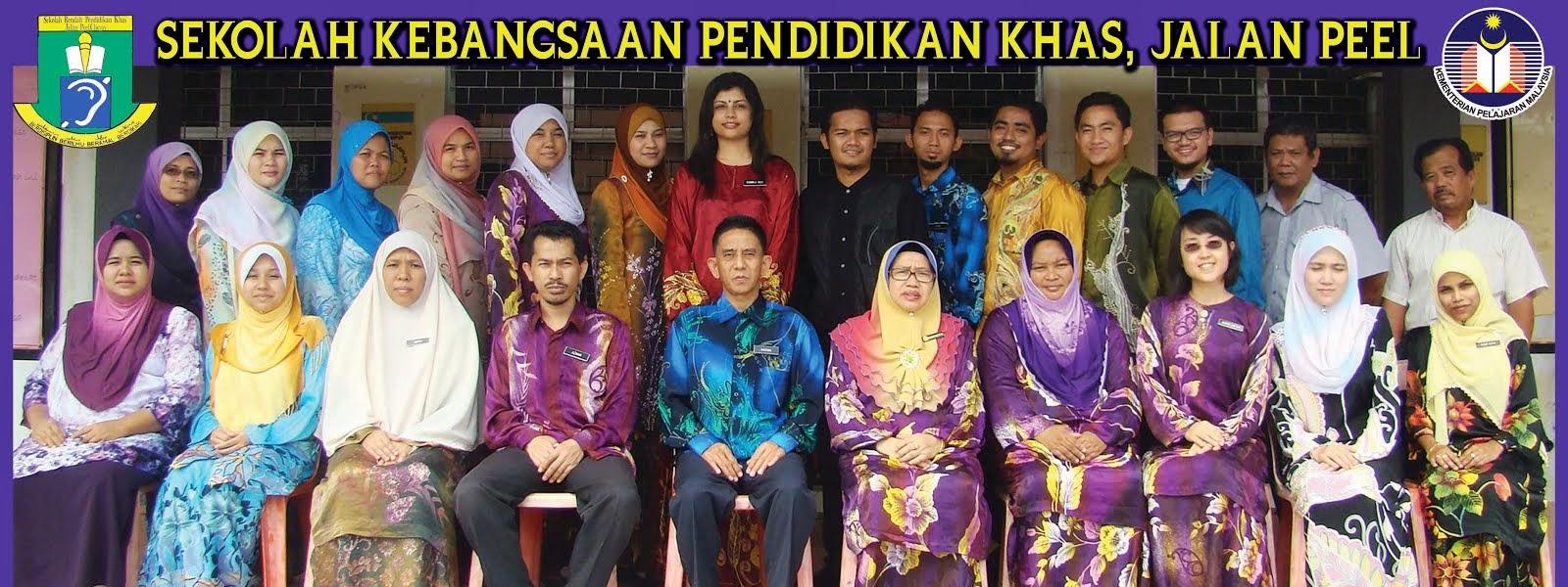 Sekolah Kebangsaan Pendidikan Khas Jalan Peel,Kuala Lumpur Official Website