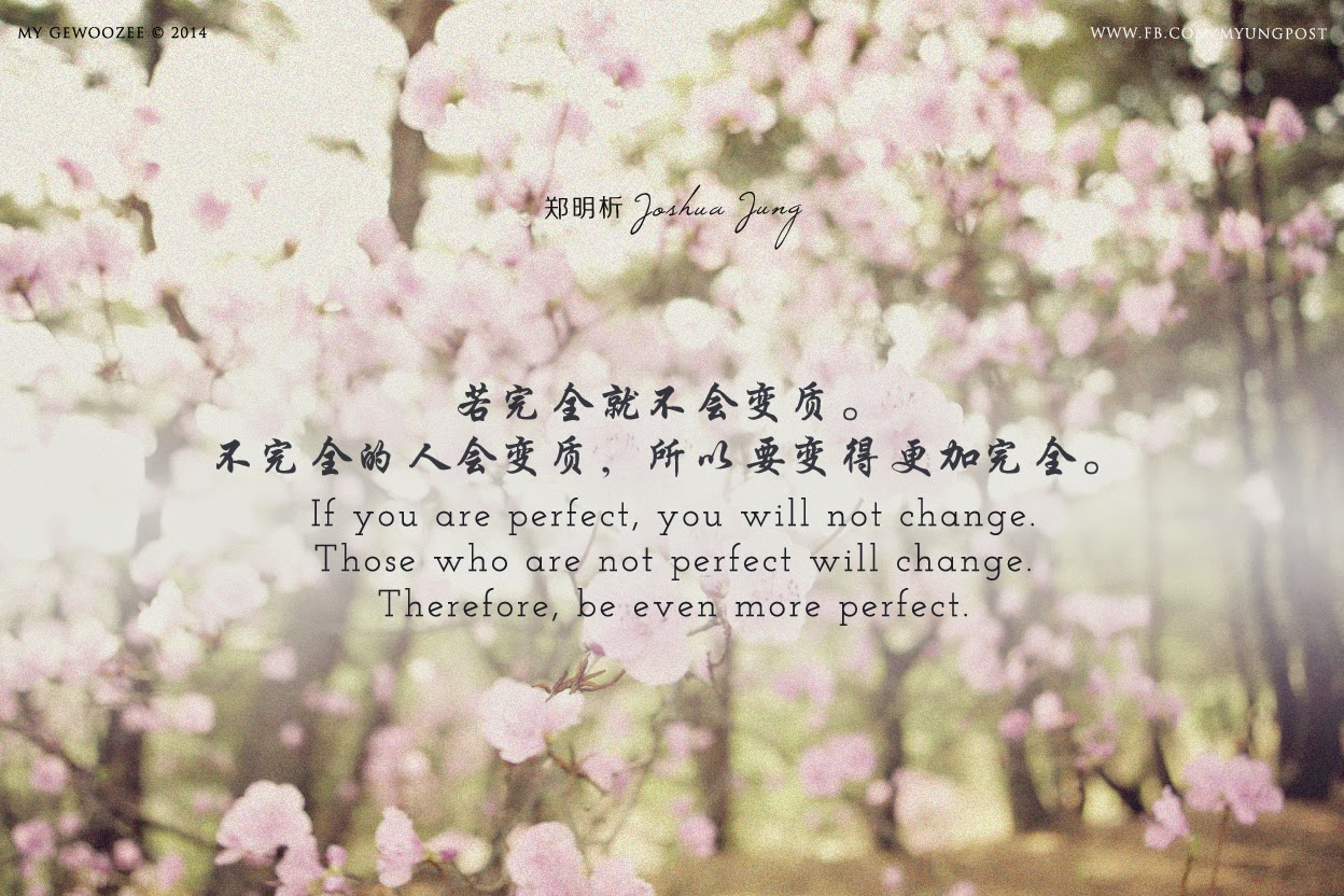 郑明析,摄理,月明洞,完全,变质,樱花,Joshua Jung, Providence, Gewoozee, Wolmyeong Dong, Perfect, Change, sakura