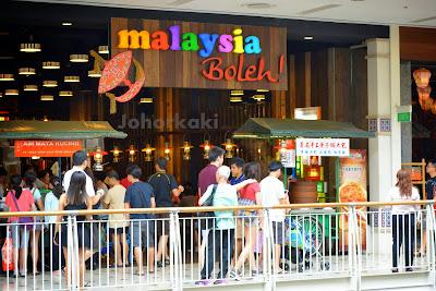 Malaysia-Boleh-Jurong-Point-Singapore