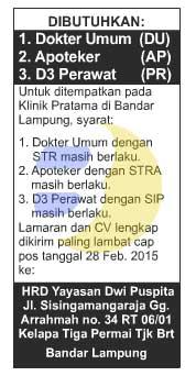 Lowongan Kerja Yayasan Dwi Puspita Lampung, Senin 16 Februari 2015