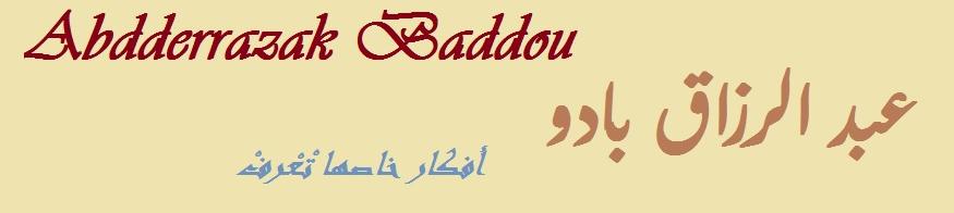Abderrazak Baddou