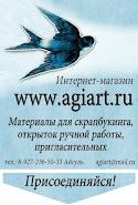 Магазин Аgiart