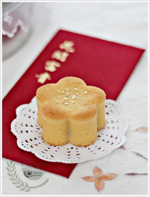 Taiwanese Pineapple Shortcakes 台式凤梨酥 ~ CNY 2014 | Anncoo ...