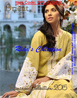 eid collection