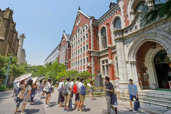 Trường đại học Keio Nhật Bản