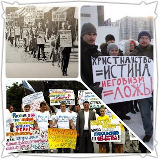 Piket-protiv-Svidetelej-Iegovy