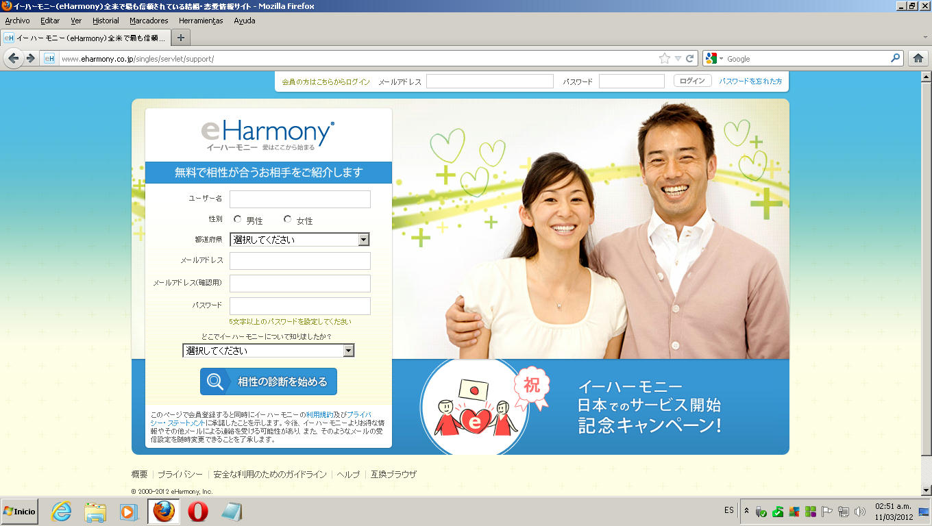 Online dating japan in Australia