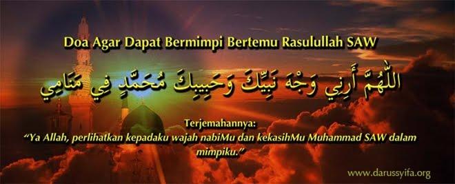 Ayat Penunduk Nabi Sulaiman http://verjaardags-kalender.nl/ayat ...