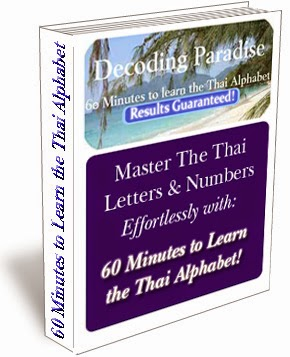 Learn the thai alphabet in minutes