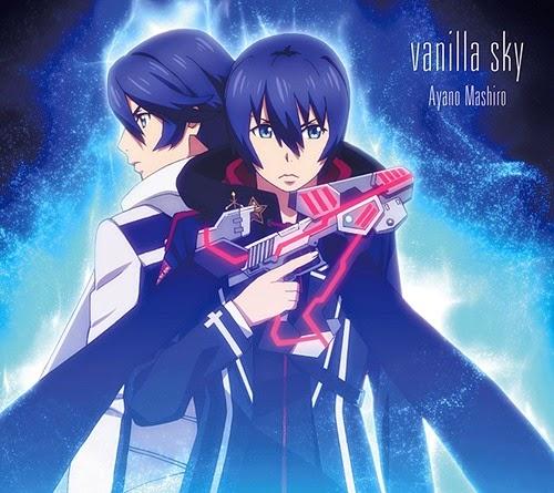 vanilla sky by Ayano Mashiro