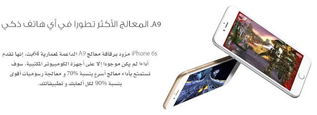 اسعار جوال Apple iPhone 6s Plus فى عروض مكتبة جرير