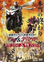 download Kamen Rider Double & Decade: Movie War 2010 image