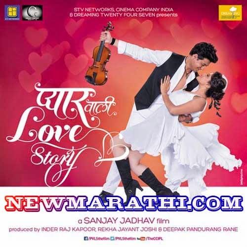 Pyaar Vali Love Story Marathi Movie Songs Download