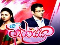 me adarayai, me adarayai sirasa tv teledrama, indian teledrama, pyar indian teledrama