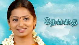 30-06-2015 Devathai