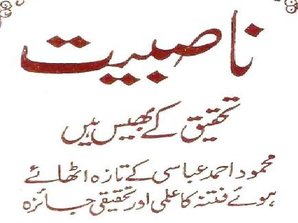 http://books.google.com.pk/books?id=v85xBAAAQBAJ&lpg=PA1&pg=PA1#v=onepage&q&f=false