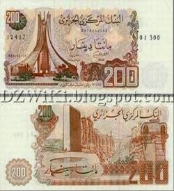 اخر اجل لسحب ورقة 200 دينار جزائري من الحجم الكبير