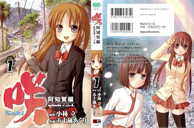 Saki Achikahen: Episode of Side-A - 咲-Saki- 阿知賀編 episode of side-A