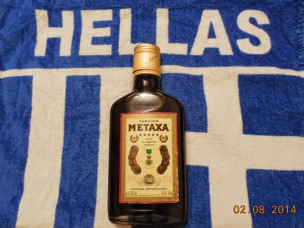 Metaxa de la greci, nu din supermarket