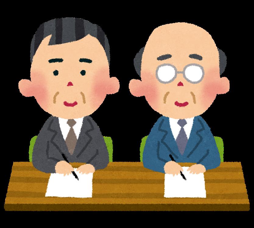 syukatsu_mensetsu.png (834×750)