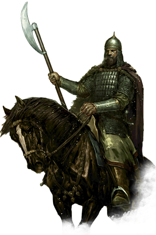 mount and blade warband how to change banner