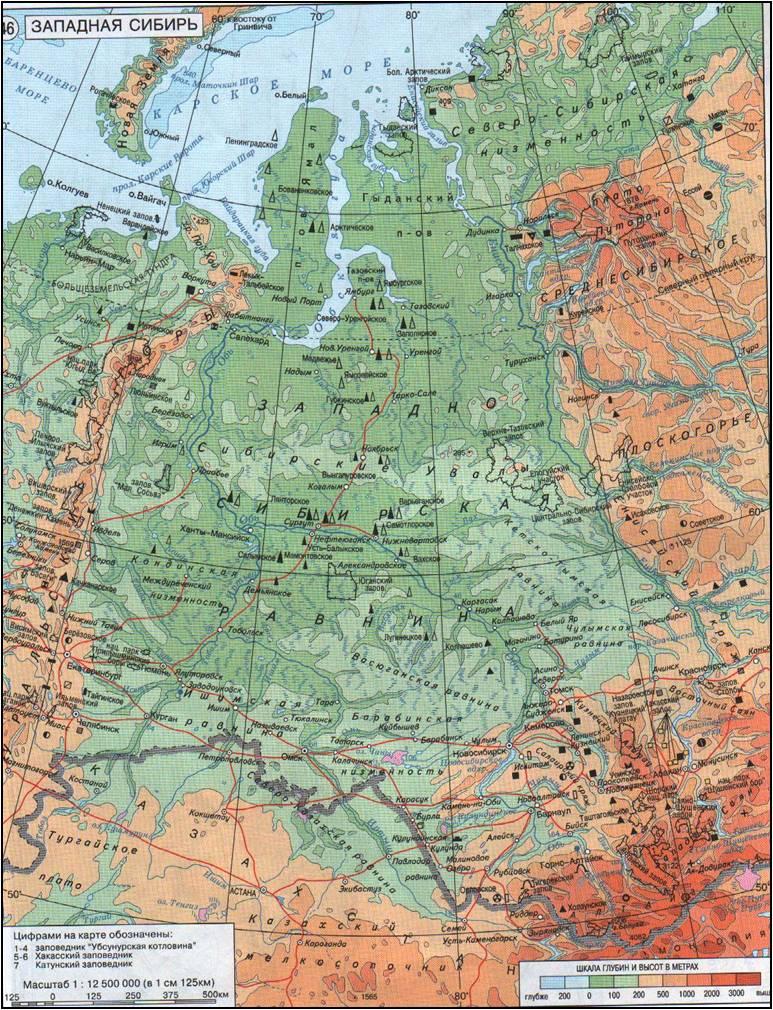 Контурные карты по географии 8-9 класс всегеи