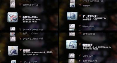 メタルギアライジングリベンジェンス:VRミッション、左手ID、データストレージコンプ!攻略