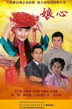 Tình Ly Biệt (2013) - FFVN - (43/43)