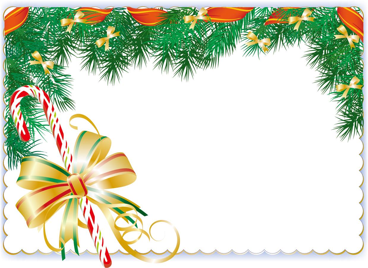 すべての講義 アルファベットノート : Christmas Border Vector Free